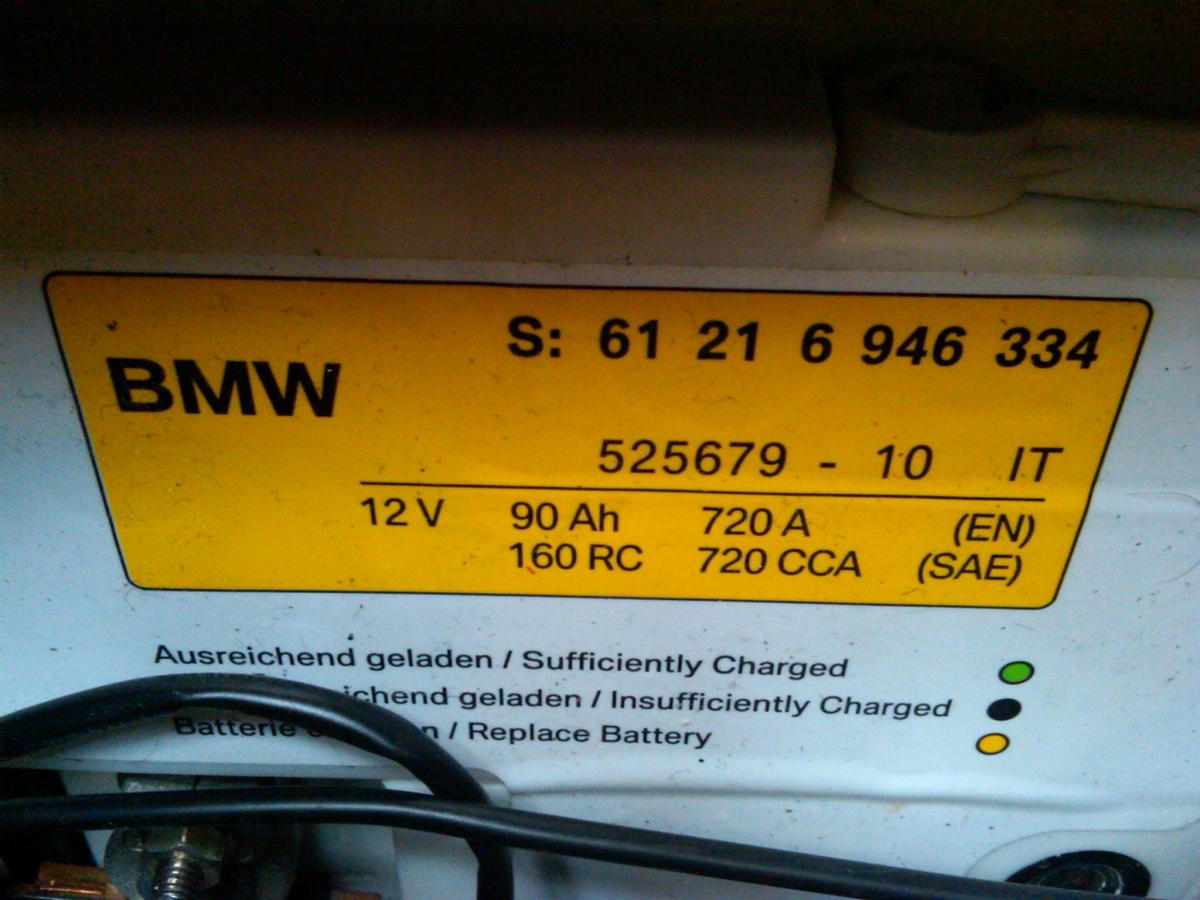 Battery Replacement Tips Register Battery Renewal after