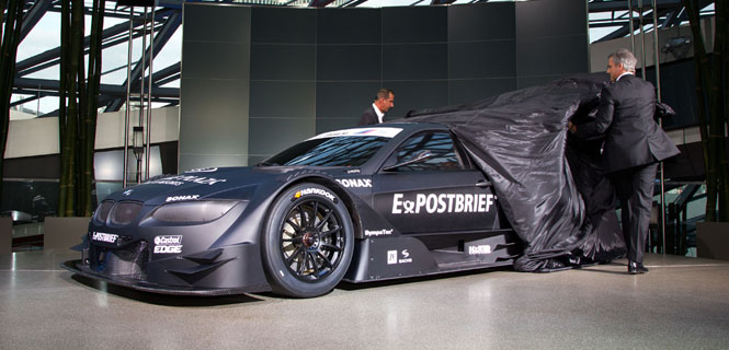 Launch of the BMW M3 DTM Concept Car - Details and Pictures