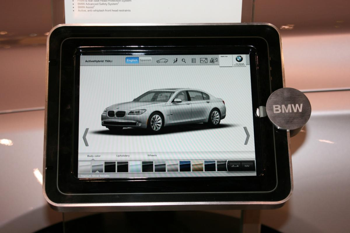 BMW financial services ipad app