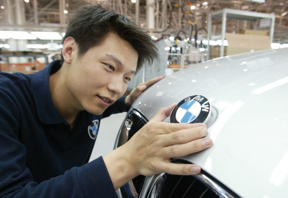 BMW opens second factory in china