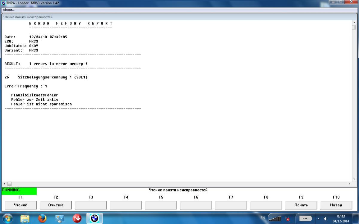 NCS Expert ABS/DSC coding problem - Page 4 - Bimmerfest