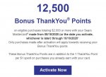20200818  another crazy citi-sears mastercard rebate offer.jpg